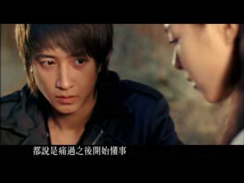 Zhang Li Yin // Jang Ri In - The Left Shore of Happiness MV HQ (Pt. 2)