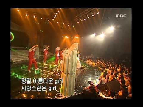 음악캠프 - LUV - Orange Girl, 러브 - 오렌지 걸, Music Camp 20020706