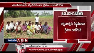 Farmers protest against YSRCP decision on taking land from..