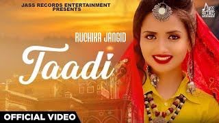 Taadi – Ruchika Jangid – Surender Romio Ft Andy Dahiya