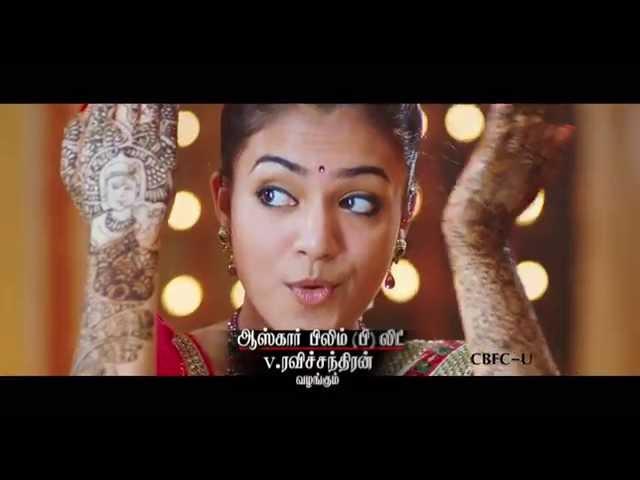 Thirumanam Enum Nikkah - Kannukkul Pothivaippen Song Promo (10 Sec)