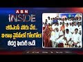 YSRCP Leaders Action Plans To GVMC Elections In Visakha- Inside
