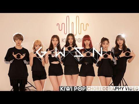 [CHOREOGRAPHY VIDEO] 공원소녀(GWSN) - Puzzle Moon(퍼즐문) KIWIBOX Ver.