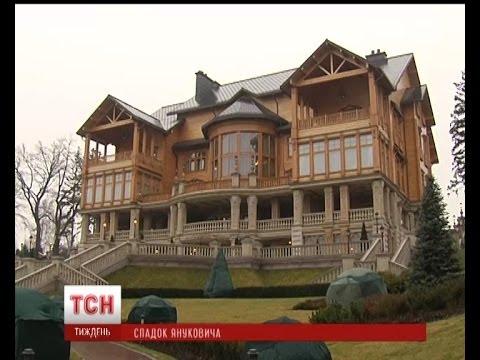 Людей шокувала розкіш резиденції Януковича