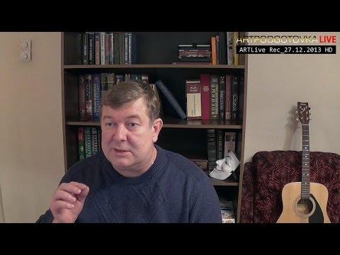 ПЛОХИЕ НОВОСТИ : 27.12.13 HD • Очередной теракт в Пятигорске?...