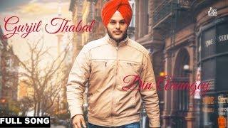 Din Aaungey – Gurjit Thabal