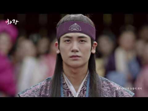 [MV] 효린(HYOLYN) - 서로의 눈물이 되어(Our Tears) [화랑(HWARANG) Pt.5]