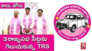 All three TRS Candidates Win Rajya Sabha Polls..