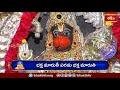 వీర మారుతి గంభీర మారుతి | Veera Maruti Gambhira Maruti | Deva Devam Bhaje | Bhakthi TV