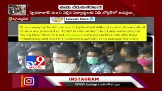 AP police allows students into state after accepting quara..