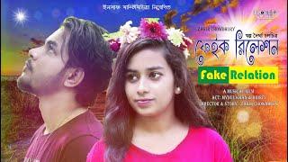 Bangla New Romantic Short Film | Fake Relation | Latest Short Film | Zakir Chowdhury 2019