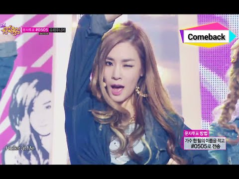 [Comeback Stage] Girls' Generation-TTS - Holler, 태티서 - 할라, Show Music core 20140920