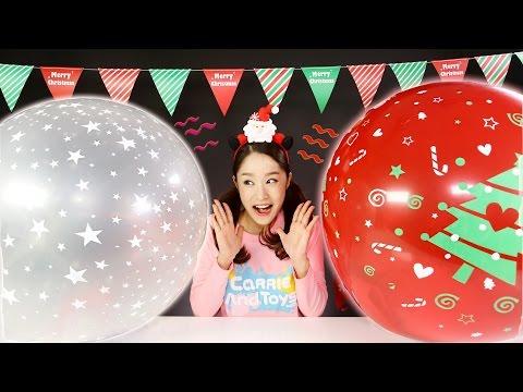 캐리의 크리스마스 거대 서프라이즈 풍선 장난감 놀이 CarrieAndToys