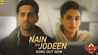 Nain Na Jodi – Rochak Kohli – Badhaai Ho