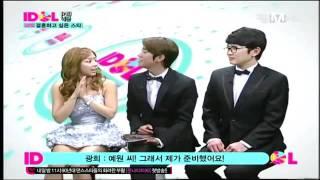2PM Nichkhun Is A Good Husband ?