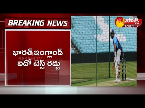 Covid-19 impact: Fifth Test between India and England cancelled