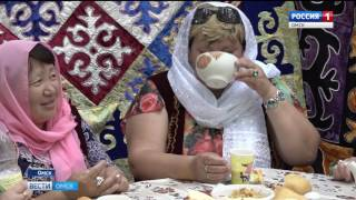 В минувшие выходные в Омске прошёл фестиваль национальной кухни