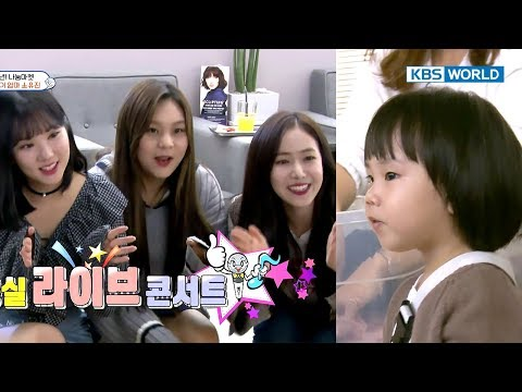 Rohui is excited when GFRIEND gives her snacks! [TROS/2017.11.12]