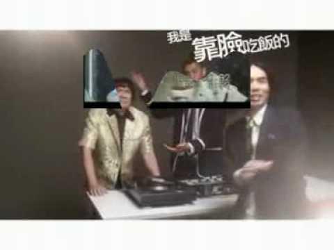 大囍門 帥哥  幼齒版.mpg