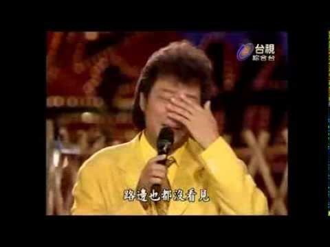 龍兄虎弟 張菲+費玉清+江蕙(歌謠)