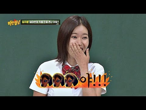 나쁜 거(?) 일찍 배운 6쨜 임수향(Im Soo-hyang)의 질주