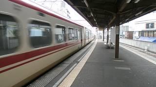 名鉄東岡崎駅一部特別車快速特急豊橋行き到着