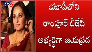 Jaya Prada To Make a Political Entry Again?..