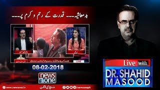 Live with Dr.Shahid Masood | 08-February-2018 | MQM Pakistan | Senate Election | Nawaz Sharif |