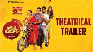 College Kumar Telugu Trailer- Rajendra Prasad, Madhubala..