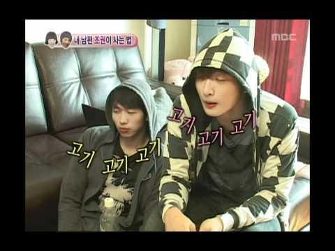 우리 결혼했어요 - We got Married, Jo Kwon, Ga-in(4) #03, 조권-가인(4) 20091107