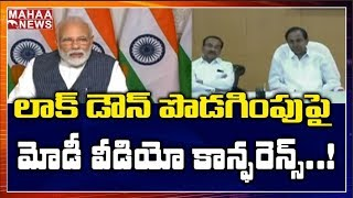 PM Narendra Modi to hold meeting with Chief Ministers on A..