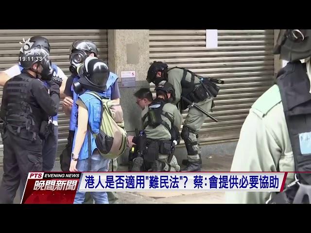 中國強推港版國安法 總統籲北京懸崖勒馬