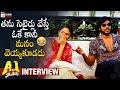 Sundeep Kishan FUNNY Comments on Lavanya Tripathi | A1 Express Movie FUNNY Interview |Sundeep Kishan