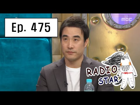 [RADIO STAR] 라디오스타 - Bae Seong-woo kissed with Han Hyo-joo in 'The Beauty Inside' !20160427