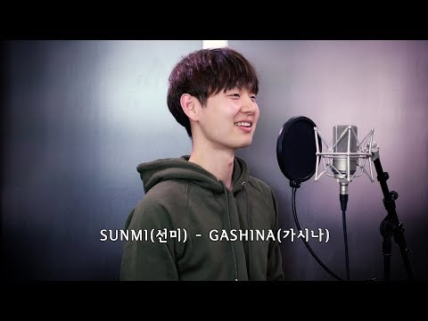 SUNMI(선미) _ Gashina(가시나) [Cover By Dragon Stone]