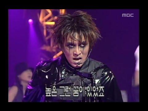 SHINHWA - Yo!, 신화 - 요!, Music Camp 19990807