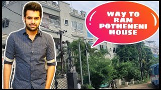 Way to Tollywood hero Ram Pothineni residence in Hyderabad..