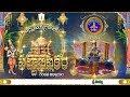 APP Song-Sarasudavu 3.1| 19-01-19 | SVBC TTD