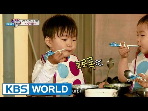 The Return of Superman - The hungry triplets