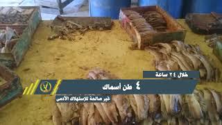 وزارة الداخلية تواصل تفعيل مبادرة quotكلنا واحدquot وتوجيه الحمل ...
