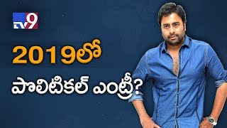 Nara Rohit on his political entry – Exclusive