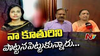 Dr. Shilpa's parents, husband reveal shocking details of h..