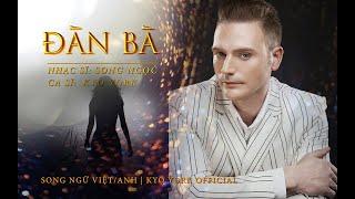 ĐÀN BÀ |  WOMEN  | KYO YORK song ngữ Anh Việt