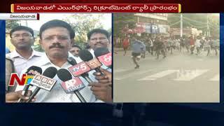 Indian Air Force Recruitment Rally in Vijayawada..