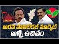 అరవ పొలిటికల్ మార్కెట్..అన్నీ ఉచితం | Special Story On Election Promises In Tamil Nadu | 10TV News