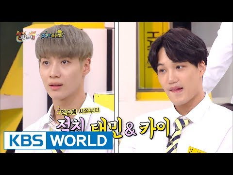 SHINee Taemin didn't welcome EXO Kai at first? [Happy Together / 2017.09.07]