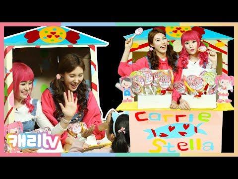 [캐리와장난감친구들] 어린이날 맞이 박스로 초대형 사탕가게 만들기