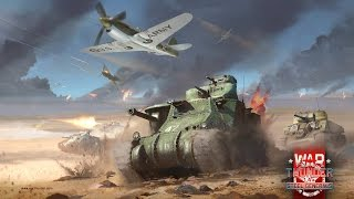 Steel Generals steal into closed beta on War Thunder