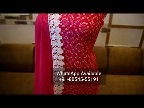 Salwar Kameez Online In Uk || Punjabi Designers Suits|| Punjaban Designer Boutique