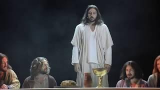 The Last Supper/Gethsemane